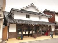 設計事例「坂の下cafe morikame」